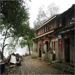 2005. Lishui County, Zhejiang