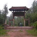 2008. Tancheng County, Shandong
